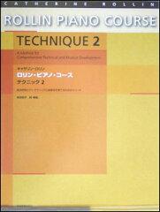 楽譜 キャサリン・ロリン/ロリン・ピアノ・コース・テクニック 2 幅広いテクニックと音楽性...