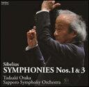CD シベリウス/交響曲 第1番、交響曲 第3番(SACD)指揮:高忠明/札幌交