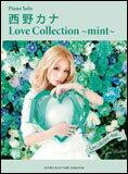 楽譜 西野カナ/Love Collection 〜mint〜 /ピアノ・ソロ/中級