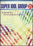 """楽譜 スーパーアイドルグループ 9/""""A・RA・SHI""""からアルバム「LOVE」セレクションまで ピア..."""