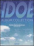 楽譜 アイドル・アルバム・コレクション「LOVE」まで/やさしいピアノ・ソロ