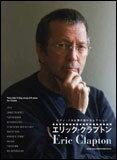 楽譜 エリック・クラプトン(輸入版) #099970/ピアノ・ソロ&弾き語りセレクション