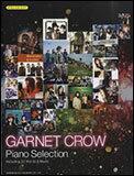 楽譜 GARNET CROW/ピアノ・セレクション(全曲ギター・コード譜付) オフィシャル・スコア