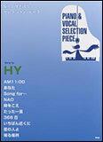 楽譜 Song by HY/ピアノ弾き語りセレクション・ピース(ピアノ・ピース 038)