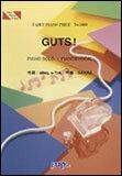 楽譜 GUTS !/嵐(ピアノ・ピース 1083)