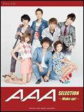 楽譜 AAA/SELECTION〜Wake up!〜(ピアノ・ソロ/中級)