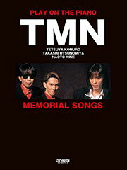 楽譜 TMN/MEMORIAL SONGS(PLAY ON THE PIANO/ピアノ弾き語り) 【05P13Nov14】