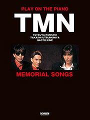 楽譜 TMN/MEMORIAL SONGS(PLAY ON THE PIANO/ピアノ弾き語り) 【05P13Nov14】