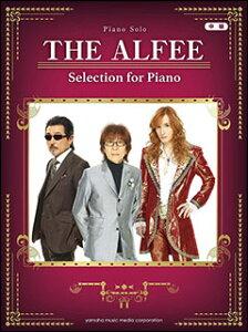 楽譜 THE ALFEE/Selection for Piano(ピアノ・ソロ) 【05P13Nov14】