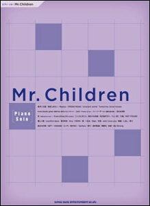 楽譜 ピアノ・ソロ/Mr.Children 【05P13Nov14】