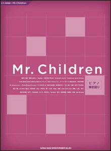 楽譜 ピアノ弾き語り/Mr.Children 【05P13Nov14】