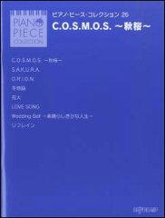 楽譜 C.O.S.M.O.S.〜秋桜〜(ピアノ・ピース・コレクション 26/三代目 J Soul Brothers from E...