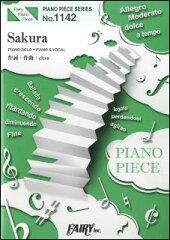 楽譜 Sakura /嵐(ピアノ・ピース 1142) 【10P11Apr15】