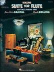 楽譜 クロード・ボリング/フルートとジャズ・ピアノ・トリオのための組曲(CD付)(00672558/木管楽譜/輸入楽譜(T))