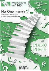 楽譜 No One -Reprise-/木村秀彬(ピアノ・ピース 1145)