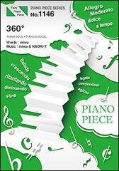 楽譜 360°/miwa(ピアノ・ピース 1146)