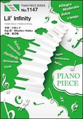 楽譜 Lil' Infinity/AAA(ピアノ・ピース 1147)