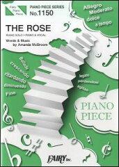楽譜 The Rose/Bette Midler(ベットミドラー)(ピアノ・ピース 1150)