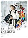 楽譜 ナオト・インティライミ/THE BEST!(ピアノ・ソロ)