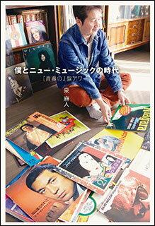 本・雑誌・コミック, 楽譜 J