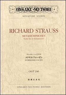 本・雑誌・コミック, 楽譜  R.( OGT-24623)