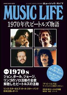 本・雑誌・コミック, 楽譜 MUSIC LIFE 1970()