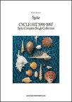 楽譜 スピッツ/CYCLE HIT 1991-1997 Spitz Complete Single Collection(バンド・スコア)