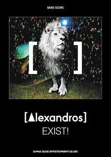 本・雑誌・コミック, 楽譜  AlexandrosEXIST!()
