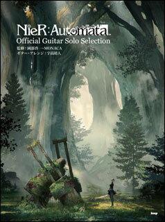 本・雑誌・コミック, 楽譜  NieR:Automata
