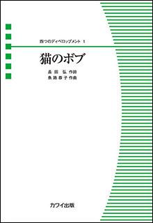 本・雑誌・コミック, 楽譜  (2424 1)