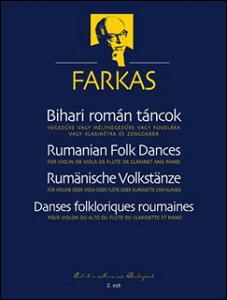 楽譜 ファルカシュ/ルーマニア民俗舞曲 (ヴァイオリン(又はヴィオラ/フルート/クラリネット)・ソロ&ピアノ/輸入楽譜(T))