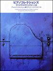 楽譜 ピアノ・コレクションズ/ファイナルファンタジー VII(上級/ピアノ・ソロ/CD完全マッチング曲集)