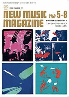 本・雑誌・コミック, 楽譜  196958(50 Part 1)