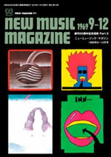 本・雑誌・コミック, 楽譜  1969912(50 Part 2)