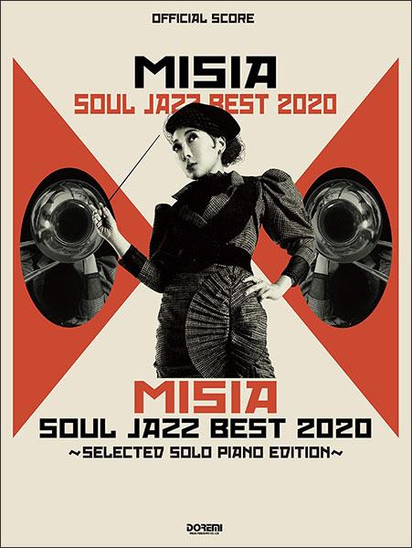 楽譜MISIASOULJAZZBEST2020〜SelectedSoloPianoEdition〜(オフィシャル・スコア)