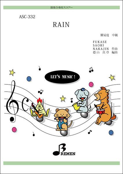 本・雑誌・コミック, 楽譜  ASC-332 RAINCD(4:23)