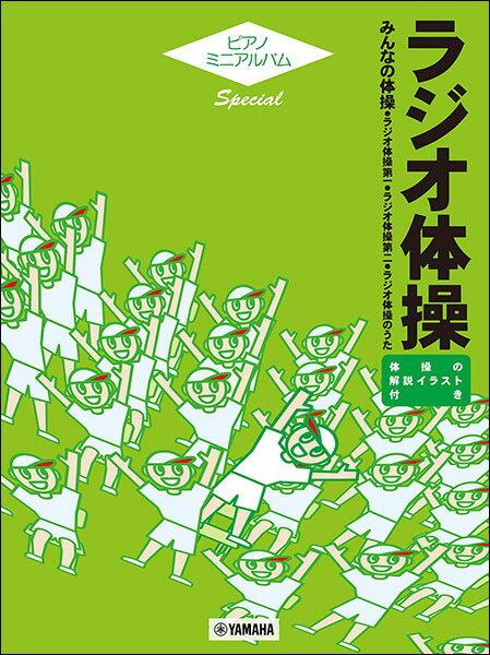 本・雑誌・コミック, 楽譜  NHK()