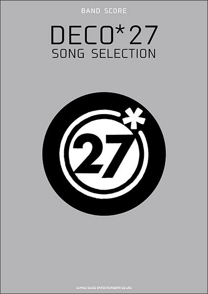本・雑誌・コミック, 楽譜  DECO27SONG SELECTION()