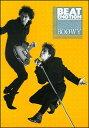 楽譜 BOOWY/BEAT EMOTION バンド・スコア