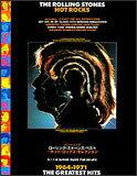 楽譜 ローリング・ストーンズ/ベスト〜ホット・ロックス・セレクション #099862/バンド・スコア