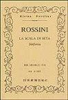 楽譜 ロッシーニ/絹の梯子 ポケット・スコア 51