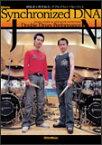 DVD Synchronized DNA:神保彰&則武裕之/ダブル・ドラム・パフォーマンス 610967/VWD-277/DVDビデオ・ワークショップ/44分+マルチアングル29分