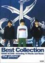 楽譜 the pillows(ザ・ピロウズ)/Best Collection 10699/バンド・スコア