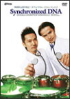 DVD Synchronized DNA:神保彰&則武裕之/ダブル・ドラム・パフォーマンス 2 611032/VWD-295/約48分+マルチアングル約32分