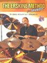 楽譜 アースキン・メソッド・フォー・ドラムセット(2DVD & BOOK) 3802/日本語字幕付