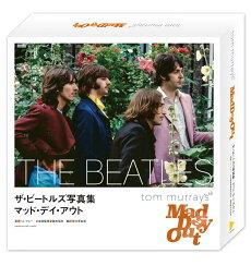 【予約商品−3月下旬発送予定】ザ・ビートルズ写真集マッド・デイ・アウト【書籍】
