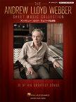 ボーカル&ピアノ アンドリュー・ロイド・ウェバー作品選集 25 of His Greatest Songs【ボーカル/ピアノ | 楽譜】