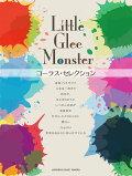 Little_Glee_Monster_コーラス・セレクション