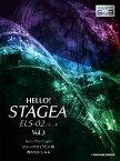 HELLO!STAGEA ELS-02/C/X 5〜3級 Vol.3【エレクトーン | 楽譜】