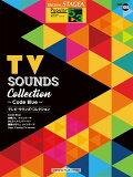 Vol.108_テレビ・サウンズ・コレクション_〜Code_Blue〜